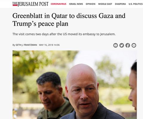 Greenblatt in Qatar to discuss Gaza and Trump's peace plan